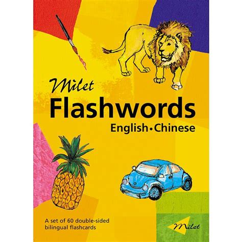 Milet Chinese-English Flashcards for children