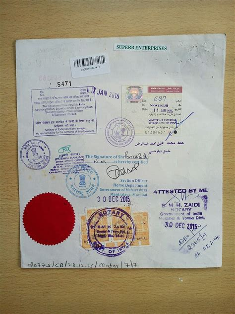 Sample of Attested Certificates/Documents
