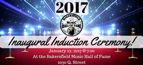 Bakersfield Music Hall of Fame » Banner