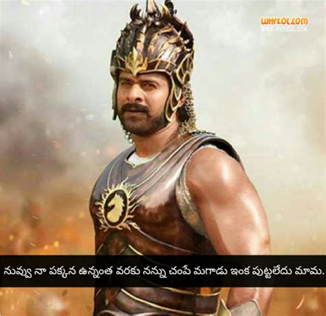Baahubali 2 The Conclusion Full Movie Dialogues - Whykol