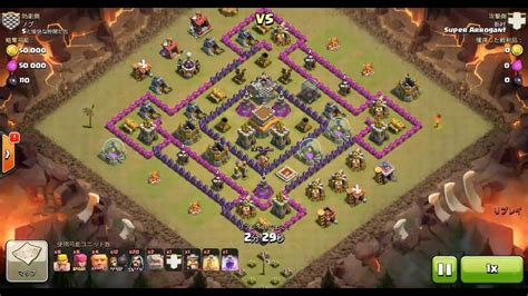 Clash of Clans TH8 vs TH8 Golem, Wizard & Witch (GoWiWi