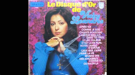 Vicky Leandros : Love is blue - YouTube